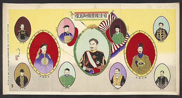 800px-16126.d.2(84)-Japanese,_Chinese_and_Korean_dignitaries