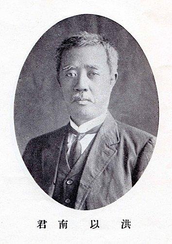 洪以南 (1)