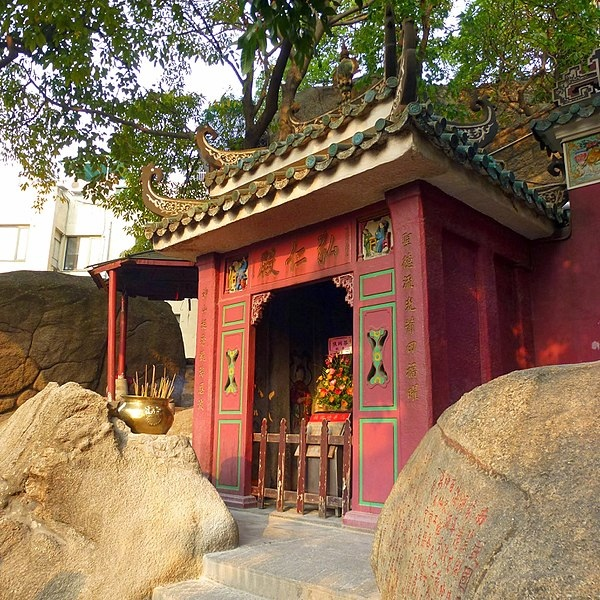 600px-A-Ma_Temple,_Macau_-_panoramio_(8)