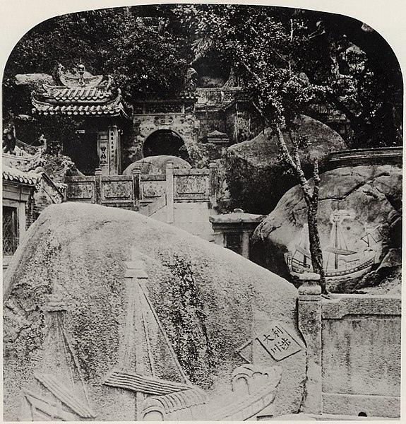 575px-White,_H.C._-_Tempel_von_Ah_Ma,_Macau_(Zeno_Fotografie)