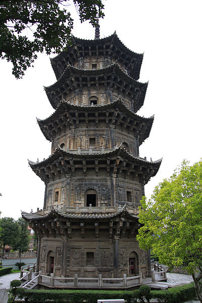 400px-Quanzhou_Kaiyuan_Si_20120229-44