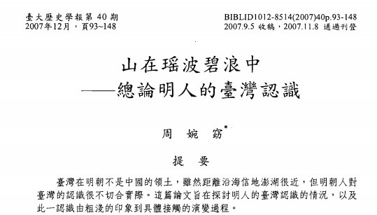2020-10-27_154216