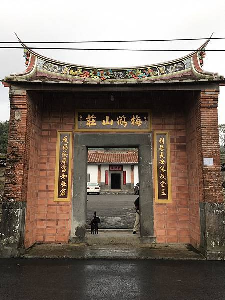 梅鶴山莊正門 (1)
