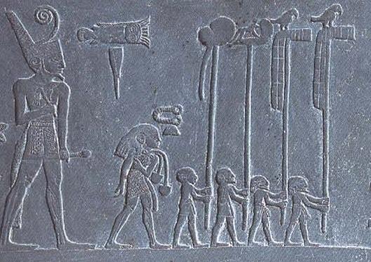 Narmer-Tjet2