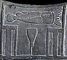 Narmer_Palette_verso_serekh
