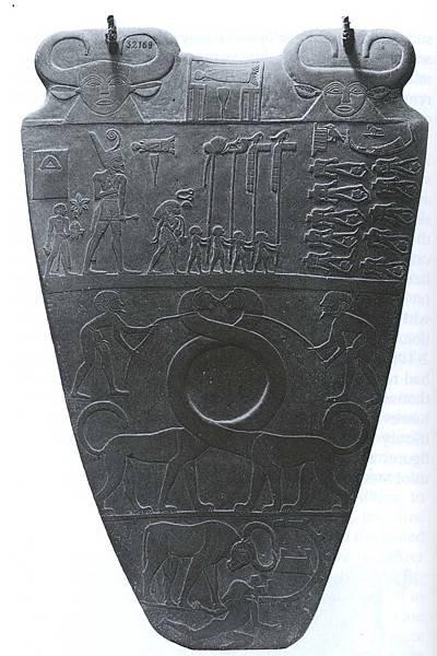 Narmerfrnt