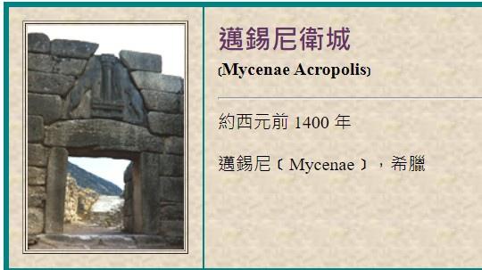 2020-11-03_085312