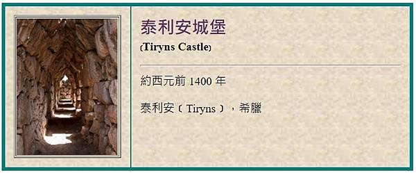 2020-11-03_085302