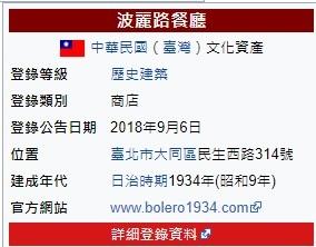 2020-11-03_091758