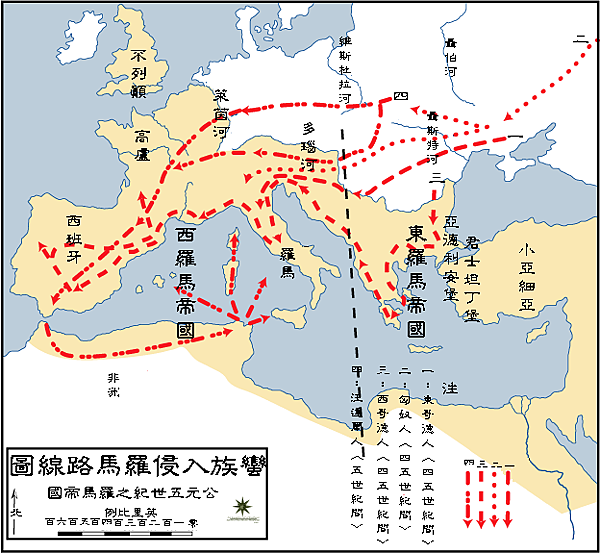 Routes_of_the_barbarian_invaders,_5th_century_AD-zh-classical