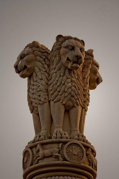 400px-India_National_Emblem