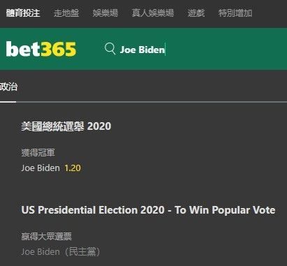 2020-11-05_184251