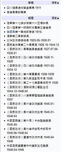 2020-11-08_102440
