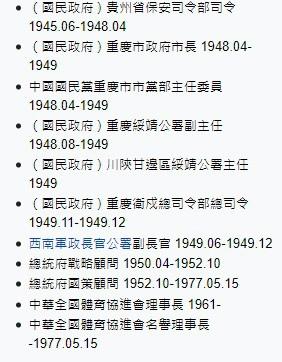 2020-11-08_102447