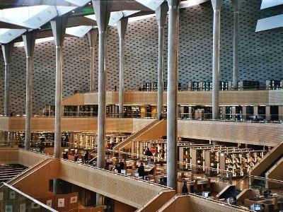 Egypt.Alexandria.BibliothecaAlexandrina.02