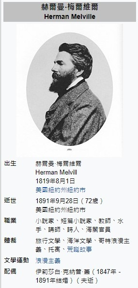 2020-11-11_193622