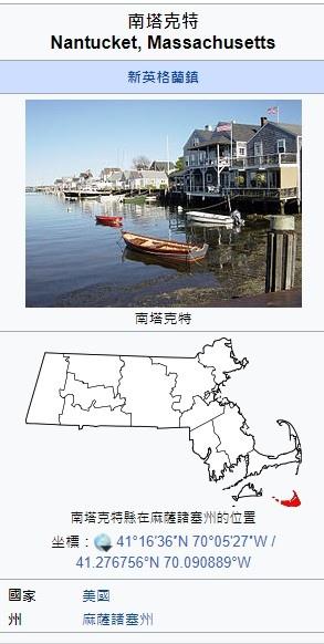 2020-11-11_200654