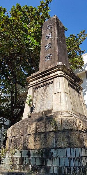 299px-屏東公園-光復紀念碑