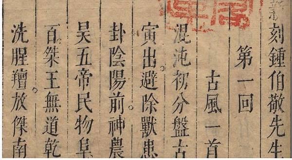 2020-11-17_192816
