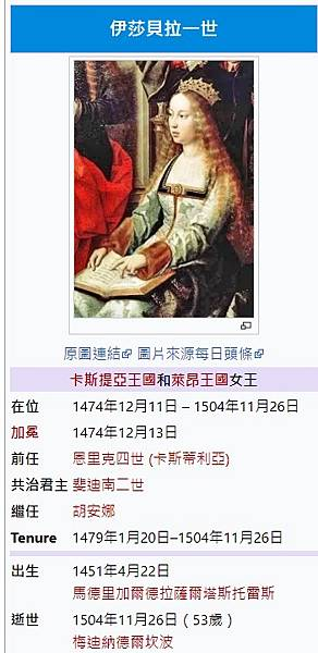 2020-11-18_191139