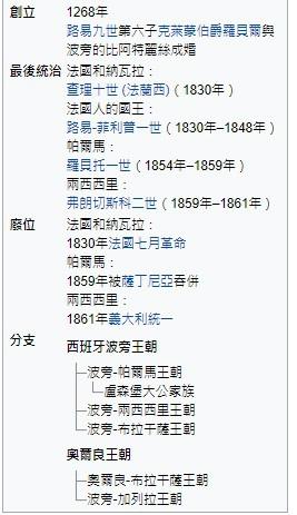 2020-12-11_193321