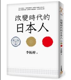 okuma-shigenobu-and-fukuzawa-yukichi001-1