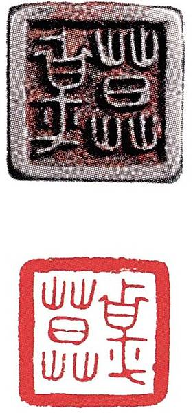 2020-12-27_130043