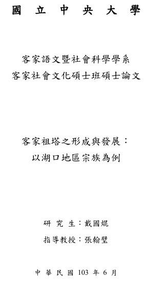 2020-12-29_195556