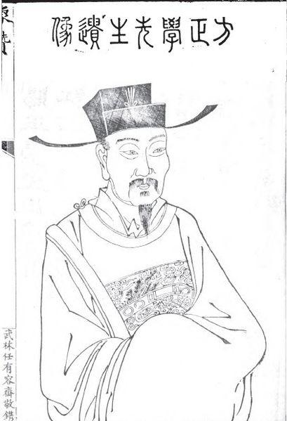 409px-Fang-xiaoru (1)