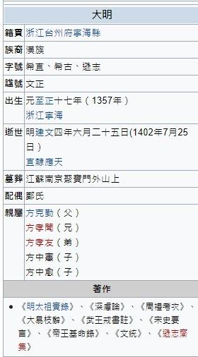 2020-12-31_103026