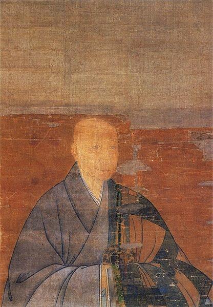 416px-Zekkai_Chūshin (1)