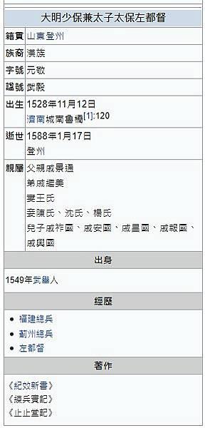 2021-01-11_161819