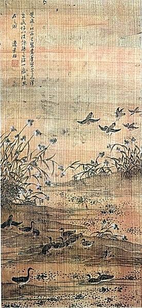 276px-Bian_Wenjin_Wild_geese