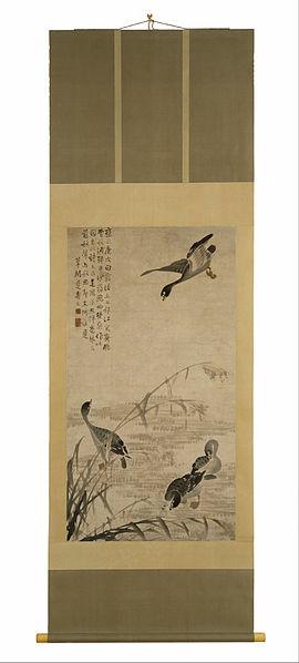 270px-Bian_Shoumin_-_Geese_Descending_on_a_Sandbank_-_Google_Art_Project