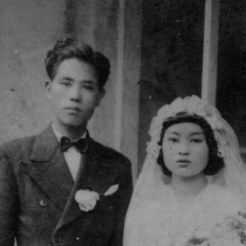 Roseys-Grandfather-Grandmother-Wedding-Photo