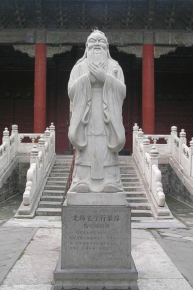 398px-Confucius_Statue_at_the_Confucius_Temple