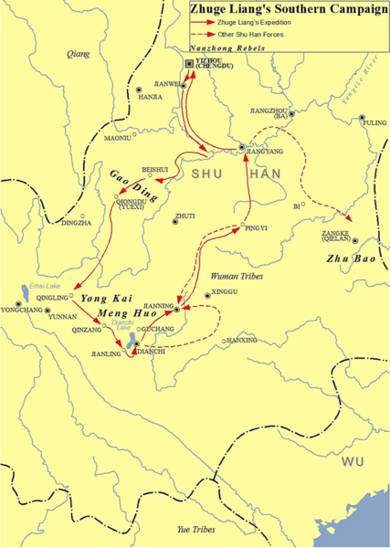 427px-Zhuge_Liang's_Southern_Campaign