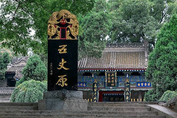 Temple_of_Marquis_Wu_(Wuzhang_Plains)_entrance_stone2_2016_September