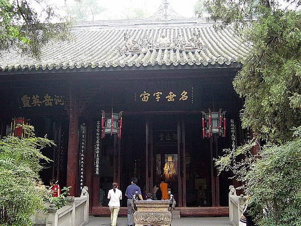800px-Zhugeliang_Temple