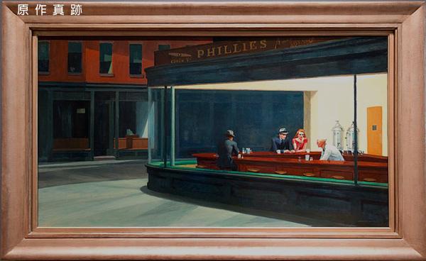 Hopper001