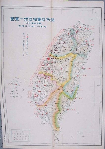 426px-臺灣都市計畫一覽圖