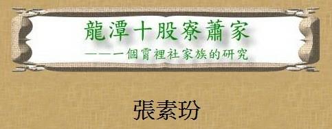 2021-03-02_101835