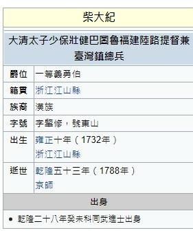 2021-03-18_185549