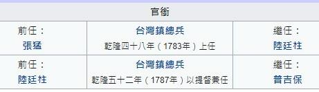 2021-03-18_185609