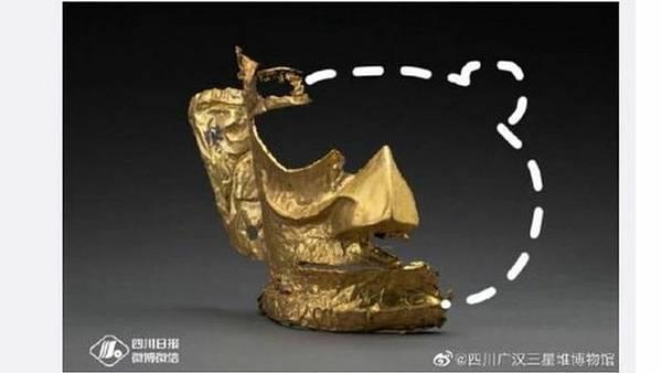 _117672021_sanxingduimuseumweibo