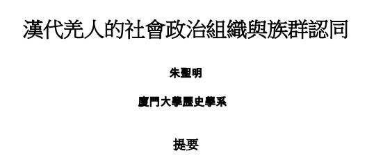 2021-03-31_190505