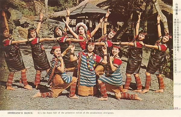 gta934-Aborigines-Dance-山地歌舞-タイヤル族