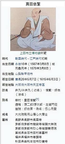 2021-04-16_165316