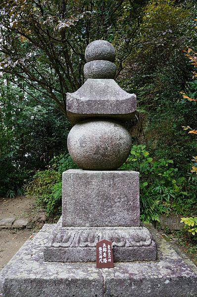 398px-Gansenji_Kizugawa_Kyoto_pref_Japan11n
