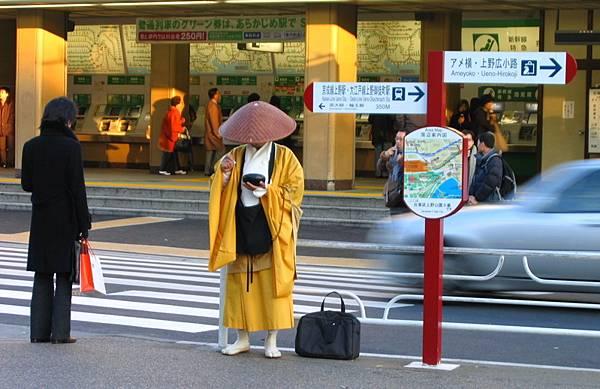 Ueno_monk